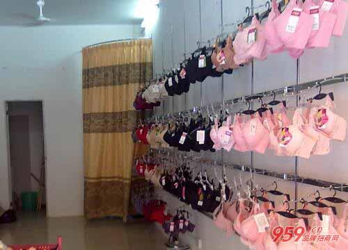 内衣加盟店