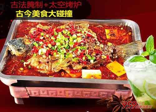 韩鱼客烤鱼