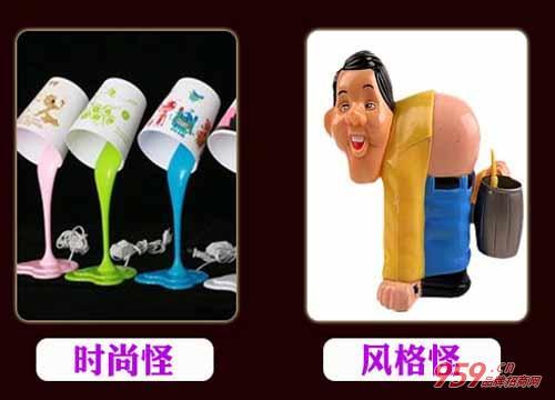 稀奇古怪创意玩具