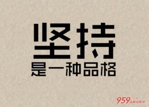 中国十大创业暴利项目!明年创业做什么生意好?