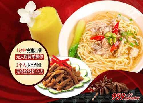 小吃加盟十大品牌排行榜 川蜀叔担担面稳居第一