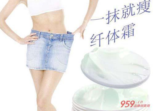 代理瘦身纤体霜