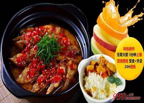 快餐品牌排行榜 鱻魚石锅啵啵魚位居前列