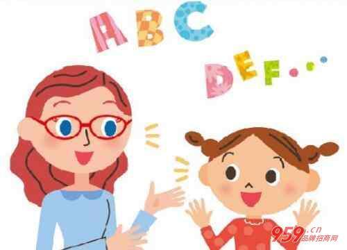 幼儿英语培训机构哪家好?幼儿学英语有什么窍门?