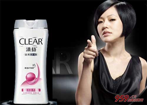 清扬洗发水加盟怎么样?清扬洗发水加盟费多少钱?