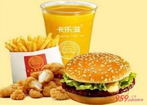 加盟投资项目选择投资卡乐滋汉堡快餐店 成功致富毋庸置疑