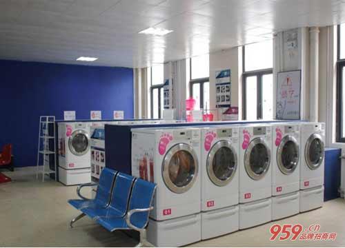 自助洗衣加盟店