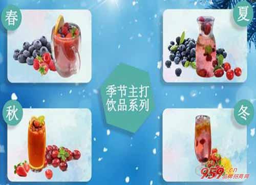 餐饮行业前景如何?莓兽饮品加盟有发展前景吗?
