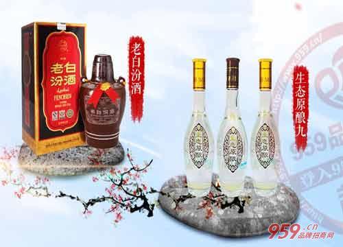 汾酒集团·杏花村系列酒