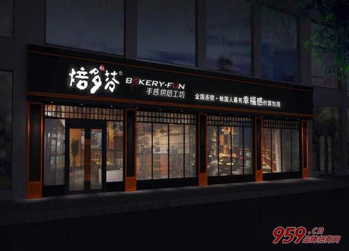 餐饮加盟做什么好?上海虹桥焙多芬手感面包工坊市场好