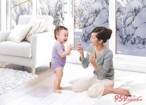 室美伦智能养生地暖