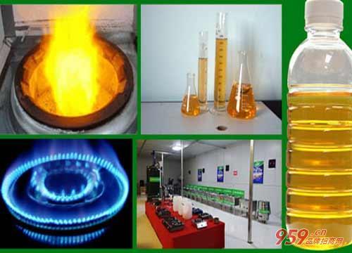 好日子氢能油