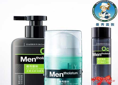 男士护肤品店