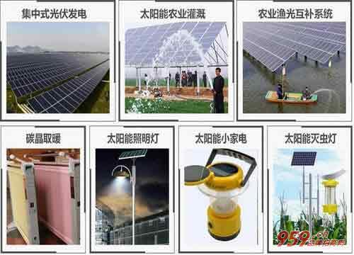 小城市创业项目 兆阳光电加盟扶持力度大