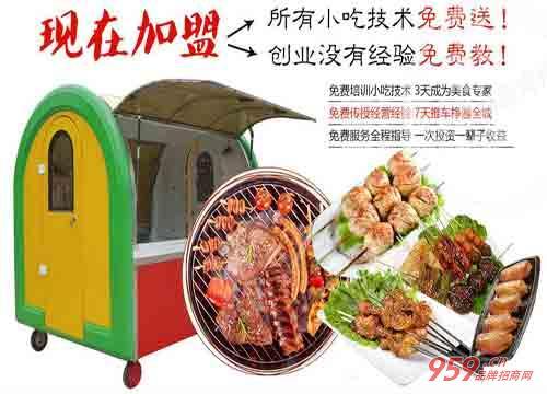 口水码头美食餐车