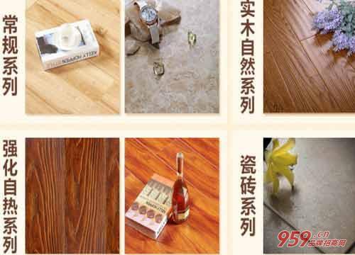 十大地板品牌有哪些?格雷米奥发热瓷砖引领行业