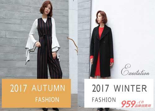 下半年开服装店如何?加盟着秀时尚女装让您放心投资好盈利