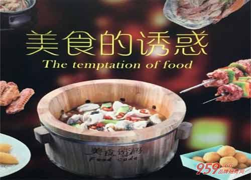 美食密码木桶滋滋火锅 5大密码 稳锁食客