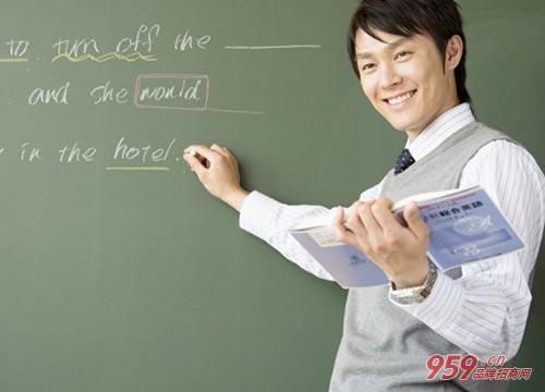 元旦做什么生意赚钱?红杉树智能英语加盟成就您的财富人生