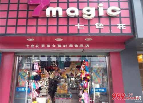 女人创业开七色花饰品店适合吗?市场大不大?