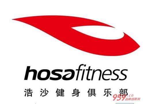 北京浩沙健身怎么样?浩沙健身加盟优势有哪些?