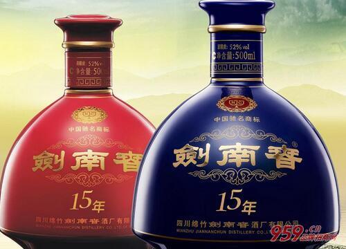 中国十大名酒代理