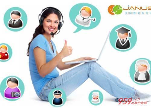 线上英语培训