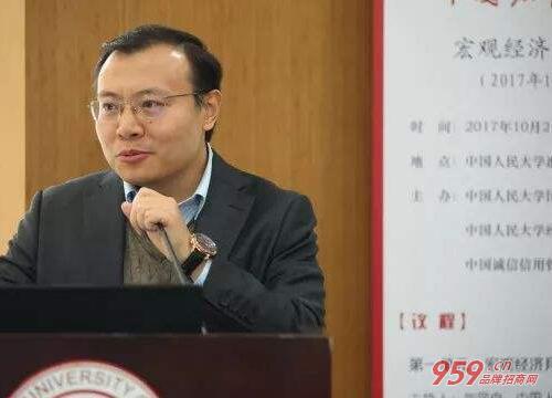 任泽平拿下1500万年薪!一个经济学家靠什么当上恒大副总裁?