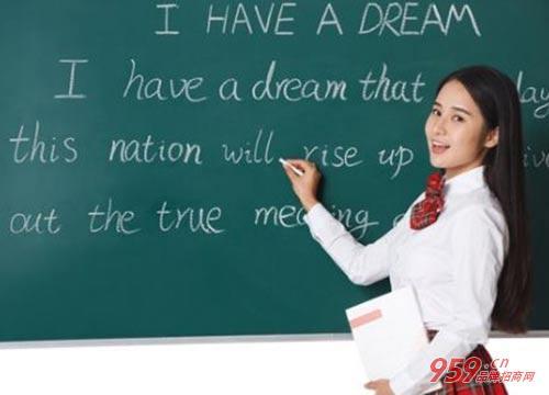 英语培训加盟费