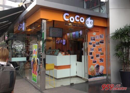 coco奶茶加盟费多少?coco加盟条件及费用