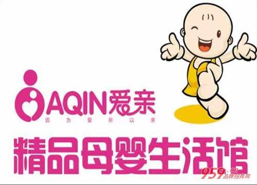 爱亲母婴生活馆加盟可靠吗?可以加盟爱亲母婴生活馆吗?