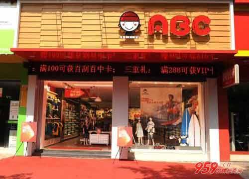 abc童装加盟费多少?开个abc童装店要多少钱?