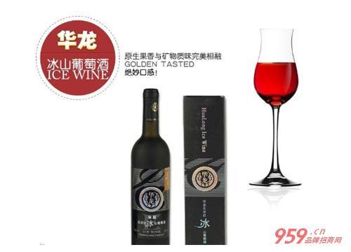 北冰红葡萄酒价格一览表