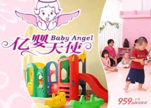 亿婴天使早教中心代理条件 亿婴天使早教中心代理费用