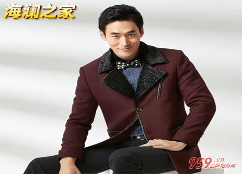 加盟品牌男装利润大吗?江苏海澜之家男装加盟利润如何?