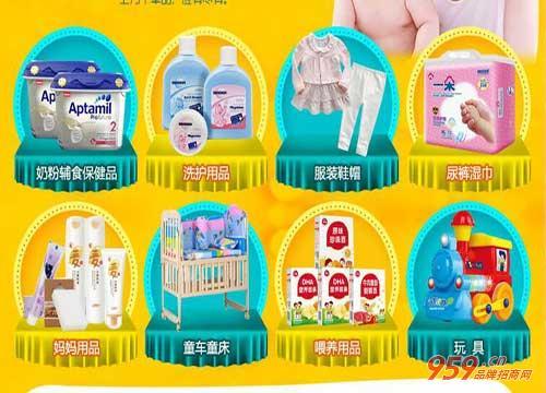 千喜贝贝母婴用品加盟 让大家可以更轻松的赚钱