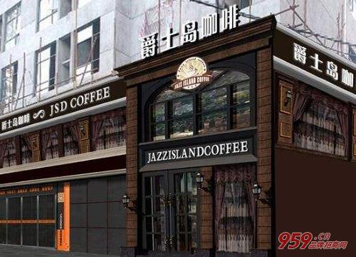爵士岛咖啡