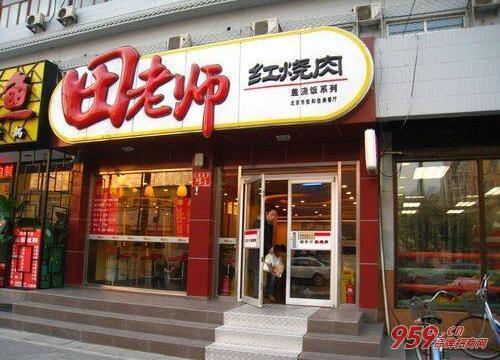 中式快餐连锁排行_中式快餐连锁店排名
