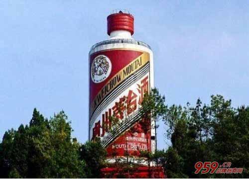 年前做什么生意好?贵州茅台系列酒带你展翅高飞