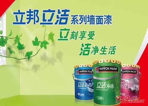 如今无味油漆生意好做吗?投资天津立邦油漆怎么样?