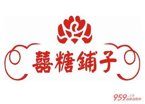 欧式喜糖logo