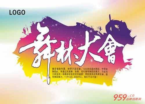加盟上海舞林大会舞蹈培训好不好?