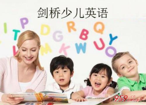 北京少儿英语培训机构哪家好?代理剑桥少儿英语怎么样?