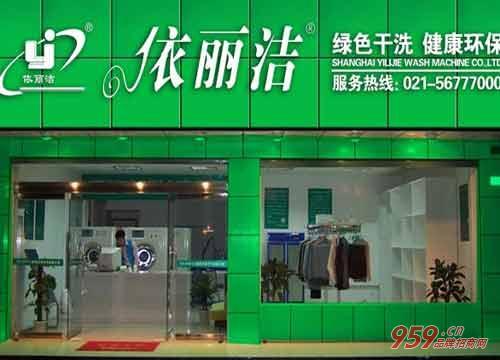 开大型干洗店赚钱吗?开店需要哪些设备?