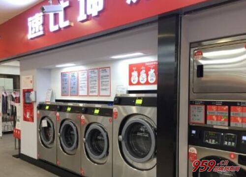 速比坤自助洗衣