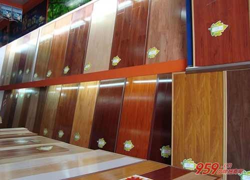 实木地板加盟店