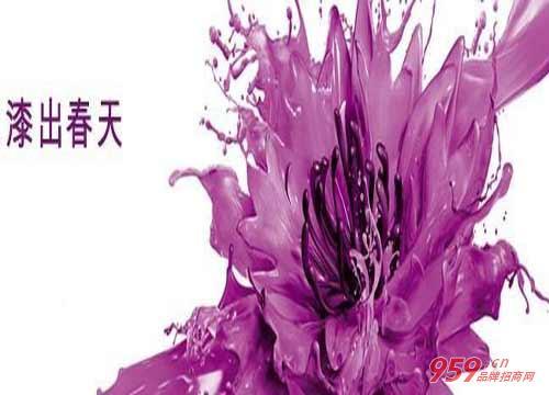 紫荆花漆怎么加盟?有哪些加盟流程?