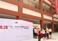 北京会计培训机构哪个好?会计培训机构发展前景好吗?