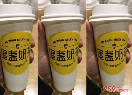 蜜盏奶茶公司总部在哪?加盟蜜盏奶茶能赚钱吗?