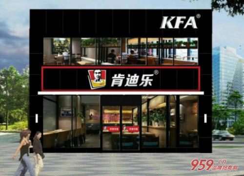 西式快餐加盟品牌 肯迪乐汉堡给你带来意想不到的惊喜